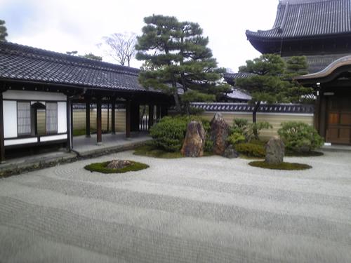 Gallery for gt famous japanese zen gardens